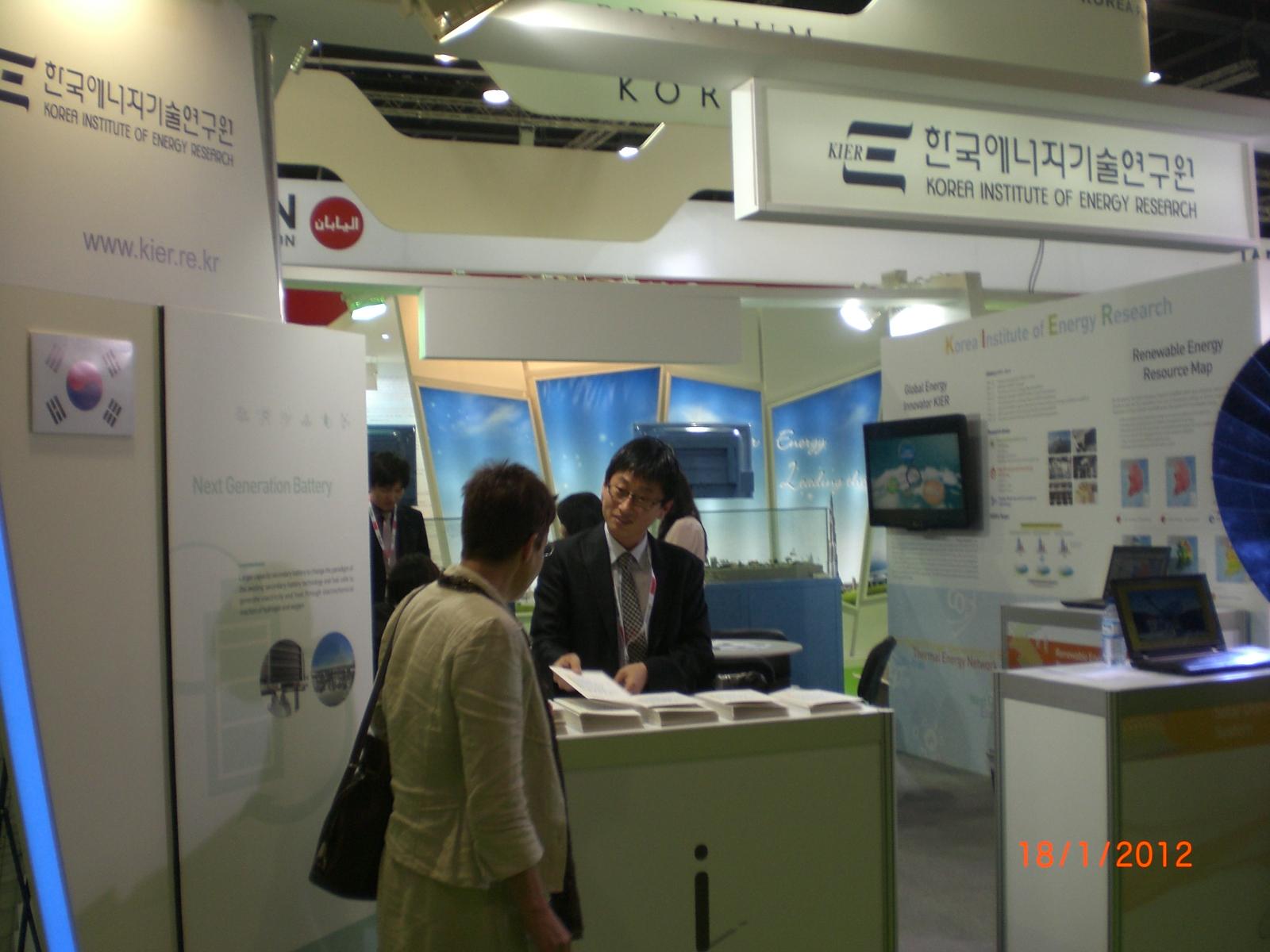 Stand de KOTRA au pavillon Coree du sud