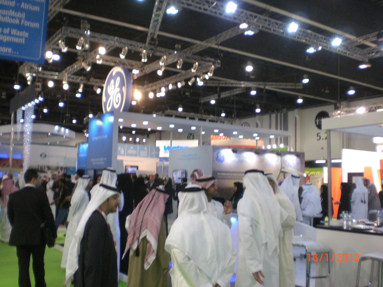 WFES2012 Le Public monde