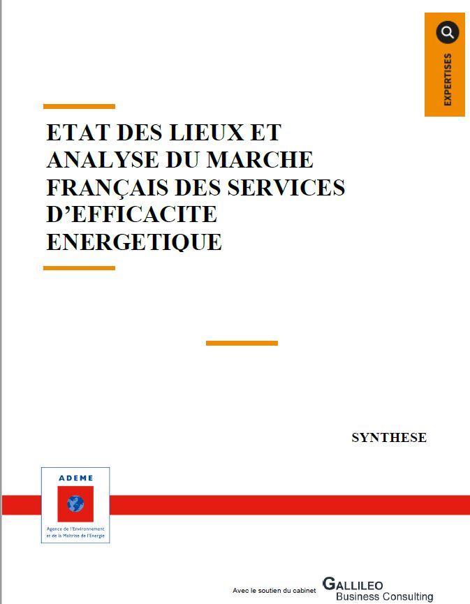 Lien vers le site www.ademe.fr/mediatheque pour télécharger l'étude